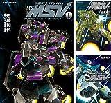 機動戦士ガンダム THE MSV ザ・モビルスーツバリエーション