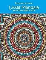 Little Mandala Kids Coloring Book
