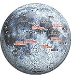 60ピース ジグソーパズル 月球儀-THE MOON-