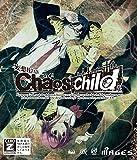 CHAOS;CHILD (通常版) - XboxOne