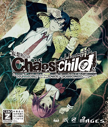 CHAOS;CHILD (通常版) - XboxOneの詳細を見る