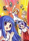 ひぐらしデイブレイク ポータブル MEGA EDITION(限定BOX:「ディフォルメフィギュア」×3体、「ドラマCD」同梱)