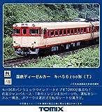TOMIX Nゲージ 国鉄 キハ56 200形 (T) 9454 鉄道模型 ディーゼルカー