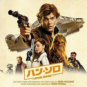 ハン・ソロ/スター・ウォーズ・ストーリー オリジナル・サウンドトラック