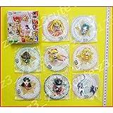 美少女戦士セーラームーン ムーンプリズムカフェ全8種