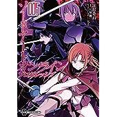 ソードアート・オンライン プログレッシブ (5) (電撃コミックスNEXT)