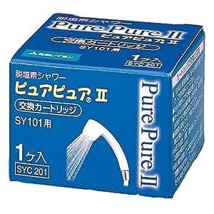 三菱レイヨン・クリンスイ ピュアピュアII ・バスでピュアピュア用交換カートリッジ SYC201