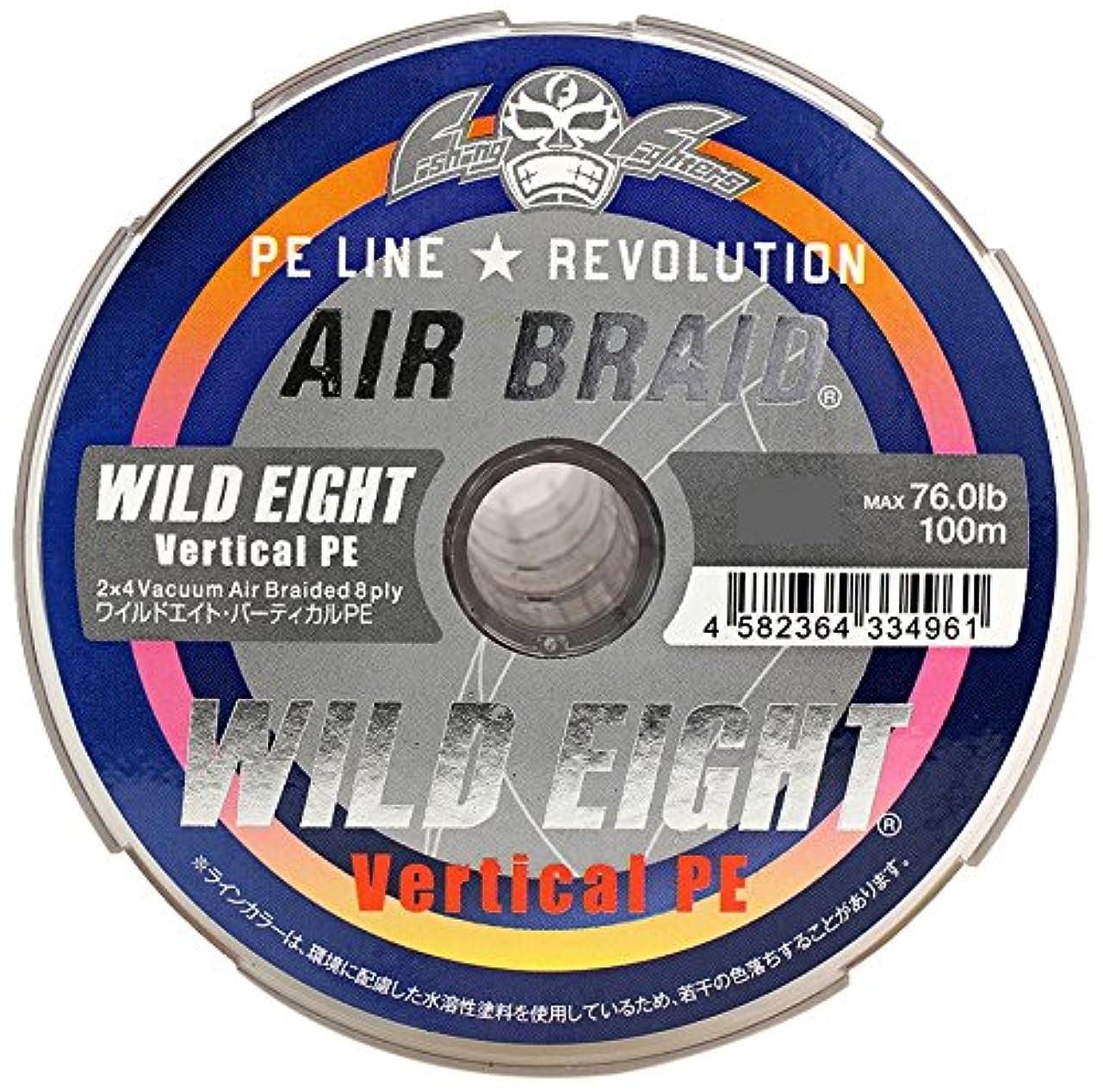 やる再発する黒くするFishing Fighters(フィッシングファイターズ) PEライン エアブレイド ワイルドエイト バーティカル PE 300m 3号 62lb 5色分け FF-ABWV300-3.0