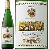 ルーマニア産白ワイン:ジドヴェイ トラディショナル フェテアスカ・レガーラ