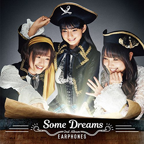 イヤホンズ (Earphones) – Some Dreams [24bit Lossless + MP3 320 / WEB]  [2018.03.14]