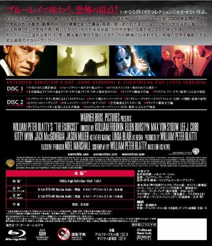 エクソシスト ディレクターズカット版 & オリジナル劇場版(2枚組) [Blu-ray]