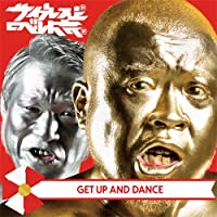 GET UP AND DANCE [12inch Analog]