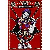 JOJONIUM 5 ジョジョの奇妙な冒険 [函装版] (愛蔵版コミックス)