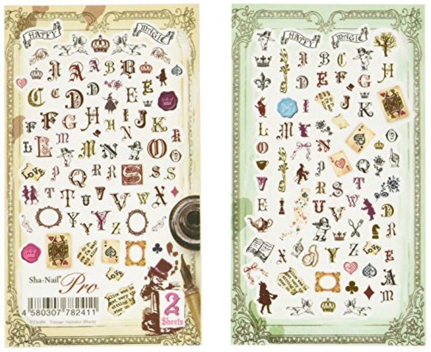 世界記録のギネスブック消去百写ネイルプロ ネイルシール ヴィンテージアルファベット ブラック アート材