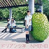 心の文字を書け! / NMB48(Team BII)