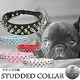 STARDUST 小型犬用 スタッズ 首輪 カラー 犬 フレンチブル ペット用品 (Mサイズ ホワイト) SD-STCOLLAR-M-WH