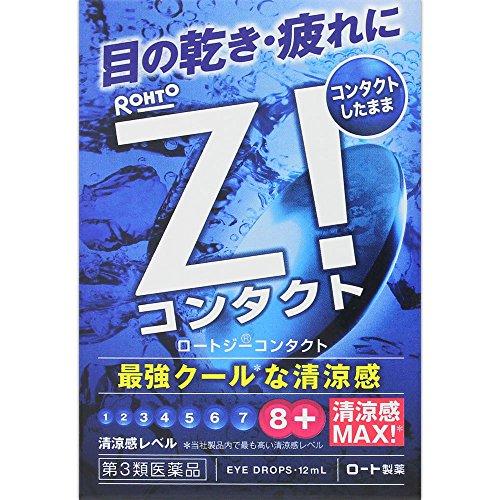 【第3類医薬品】ロートジーコンタクトa 12mL