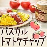 パスカル清見 パスカルトマトケチャップ(388g)