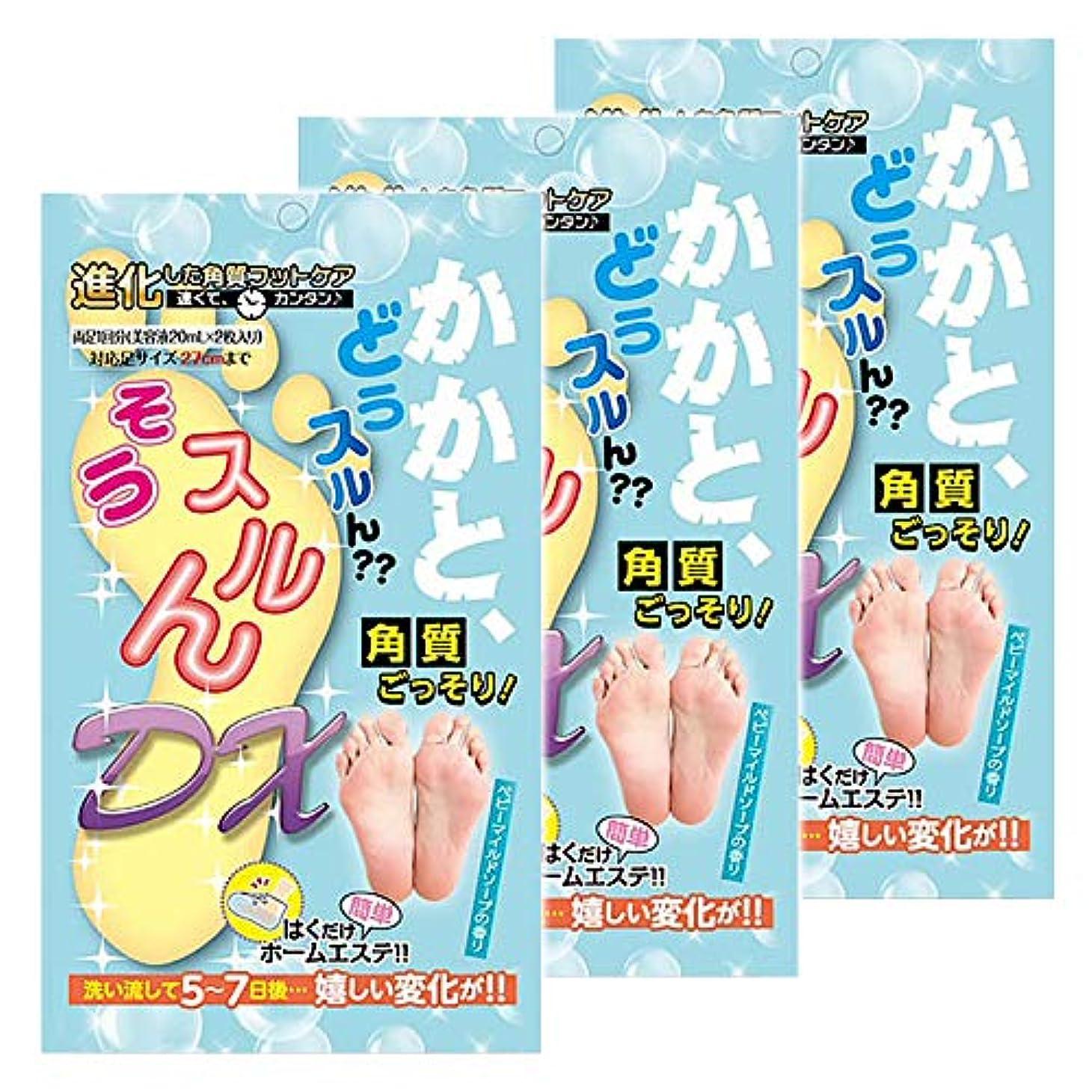 交換タック香港かかとどうするんそうするんDX べビーマイルドソープの香り (3)