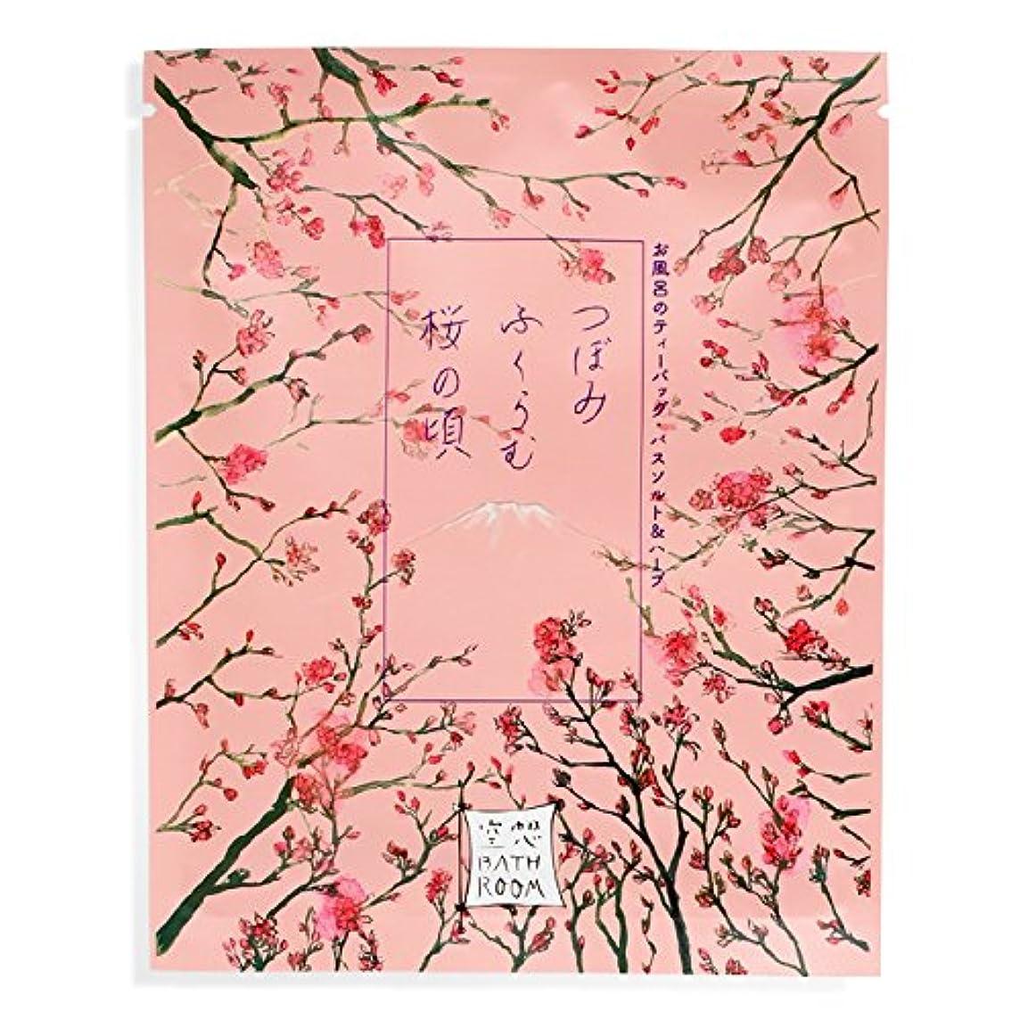 シンク条件付き排出チャーリー 空想バスルーム つぼみふくらむ桜の頃 30g