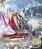 仮面ライダーウィザード VOL.11[Blu-ray/ブルーレイ]