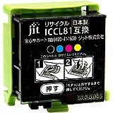 ジット 日本製 プリンター本体保証 エプソン(EPSON)対応 リサイクル インクカートリッジ ICCL81 (目印:ソフトクリーム) カラー対応 JIT-NECL81