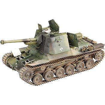 ファインモールド 1/35 帝国陸軍 三式砲戦車 ホニ3 プラ製インテリア&履帯付セット プラモデル 35720