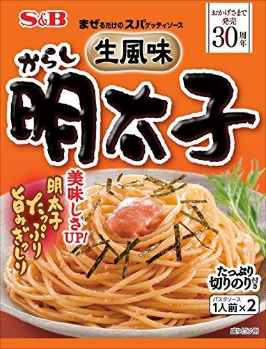 S&B 生風味スパゲッティソース からし明太子 53.4g×10個