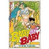 BABY・BABY / 武田 ゆういち のシリーズ情報を見る