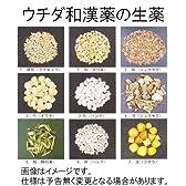 【ウチダ和漢薬の生薬】弟切草 寸 500g 日本産【食品】<br>弟切草、おとぎりそう