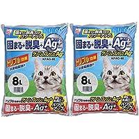 アイリスプラザ 猫砂 クリーン&フレッシュ Ag+ 8L×2袋