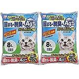 アイリスオーヤマ 猫砂 クリーン&フレッシュ Ag+ 8L×2袋 (まとめ買い)