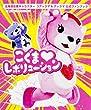北海道応援キャラクター コアックマ&アックマ公式ファンブック こぐま (ベタハート)レボリューション