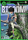 BTOOOM! 15 (BUNCH COMICS) 画像