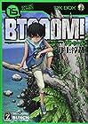 BTOOOM! 第15巻