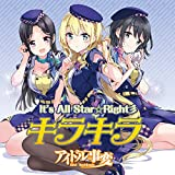 It's All Star☆Right彡 画像
