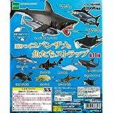 地球生命紀行NEO 貼りつくコバンザメと魚たちストラップ 全11種