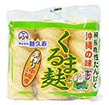 沖縄の味 くるま麩(小) 3本入り×8袋