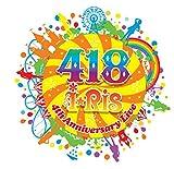 i☆Ris 4周年記念武道館ライブBD「418」が4月リリース