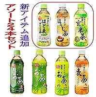 サンガリア お茶 あなたのお茶シリーズ ペットボトル 500ml×7種 24本セット
