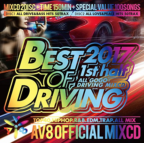 [画像:BEST DRIVING 2017 ‐1st half‐ AV8 OFFICIAL MIXCD]