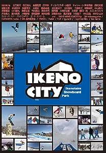 IKENOCITY (池の平温泉スキー場1日リフト券引換券付)[DVD]