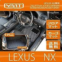 YMT レクサス NX(前期)300hFスポーツ フロア+ラゲッジマット チェック灰×濃灰 NX-3P-LUG-3HF-CHGR