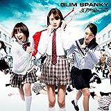 リアル鬼ごっこ(DVD付)