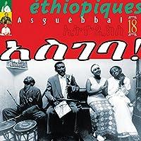 Ethiopiques 18