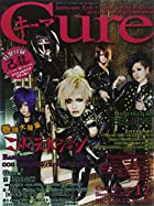 Cure (キュア) 2014年 12月号 [雑誌]()