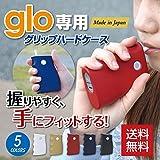 グロー ケース glo グリップハードケース 薄型 for glo おしゃれ グロウ 収納ケース カバー 電子タバコ (ブラック)