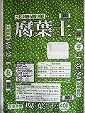 【北海道産】 腐葉土40L 天然醗酵 10袋セット