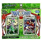 ウィクロス WXD-12 TCG 構築済みデッキ グリーンドリーム