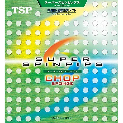 TSP スーパースピンピップス チョップスポンジ C ブラック 1個 ヤマト卓球TSP 020852 0020 ヤマト卓球
